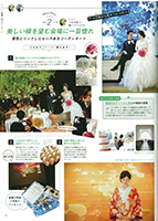 (UP)HotelWedding2017NO.35(中3)