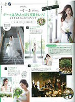 (UP)HotelWedding2017NO.35(中4)