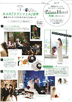 (UP)HotelWedding2017NO.35(中2)